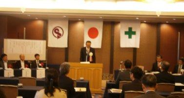 平成28年度総会が開催されました。